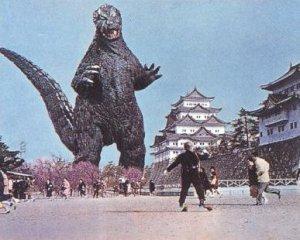 Godzilla has a cousin